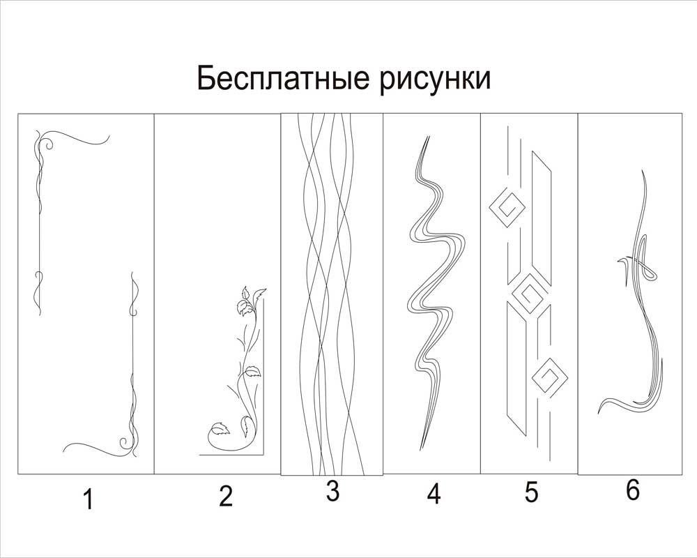 эту прекрасную, векторные рисунки для обработки по средней линии затирку